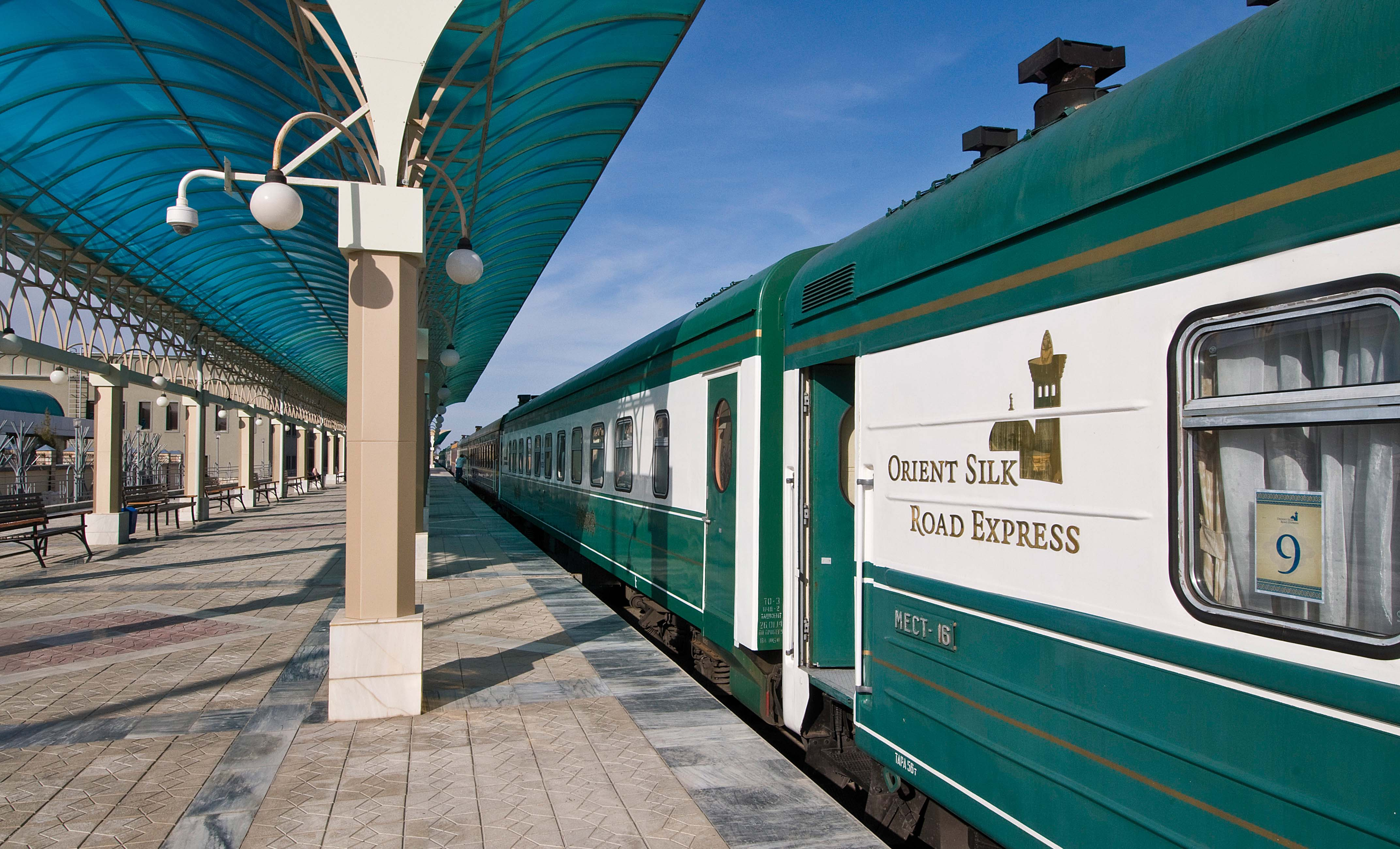 The Orient Silk Road Express